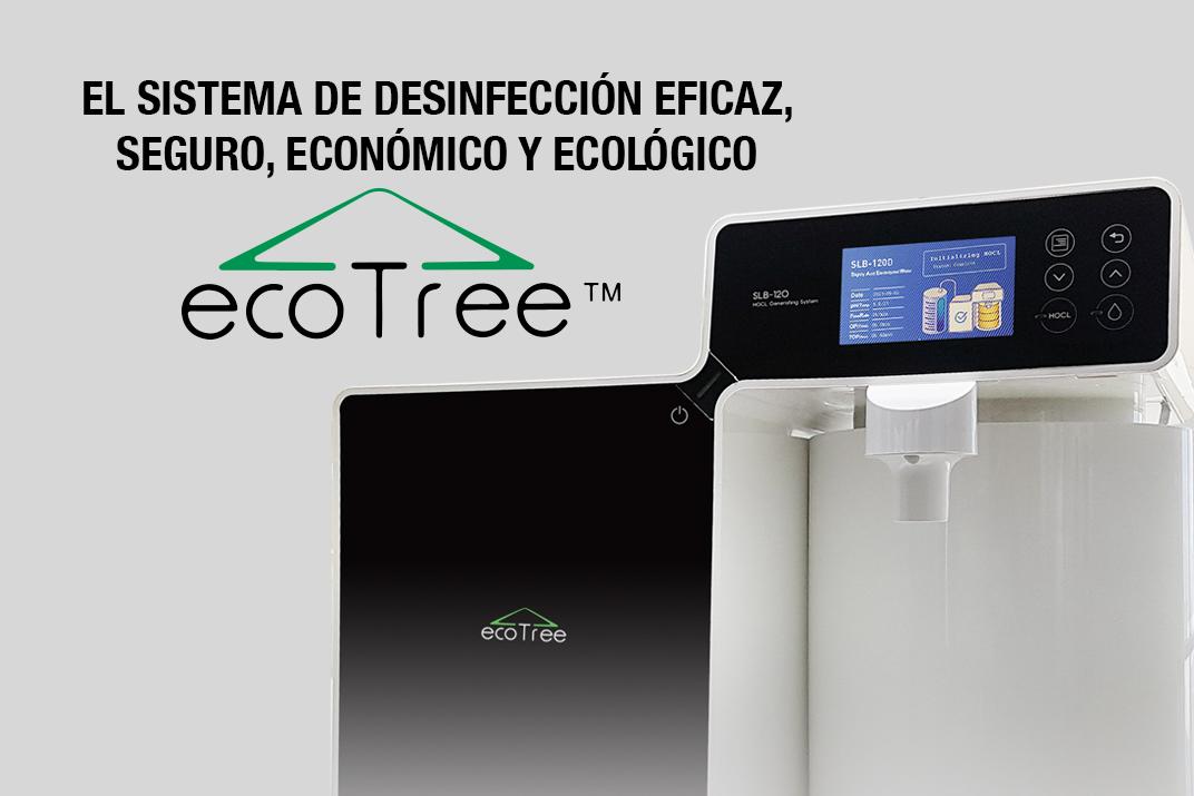 ecotree La mejor solución de saneamiento y esterilización, el sistema de generación de HOCl contra el coronavirus covid-19